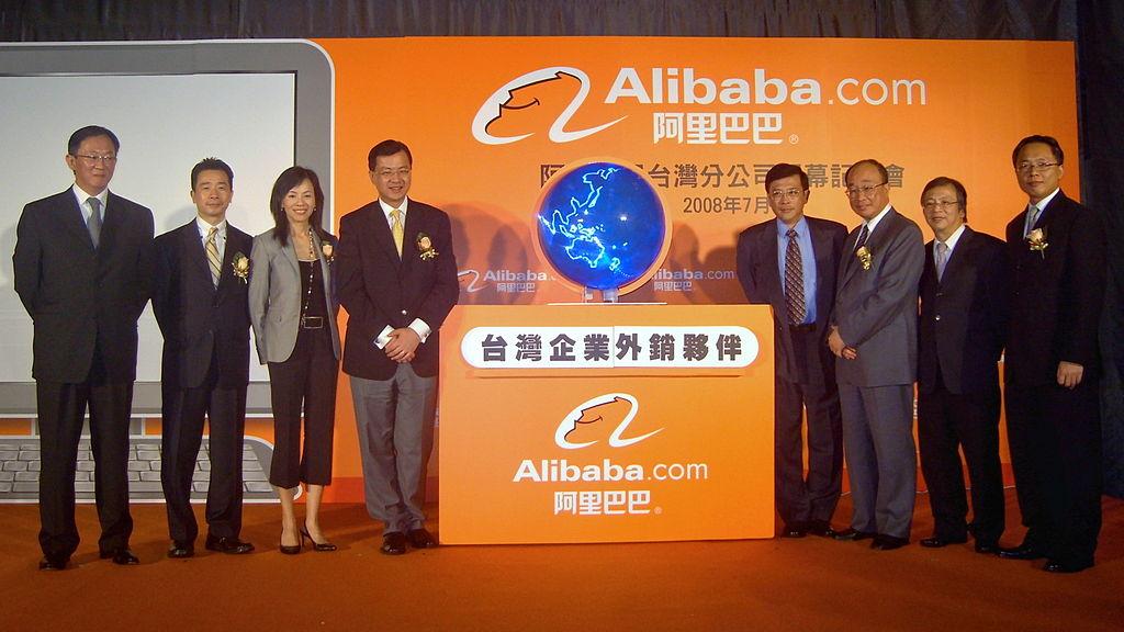 1024px-Alibaba_Corp._Taiwan_Grand_Opening