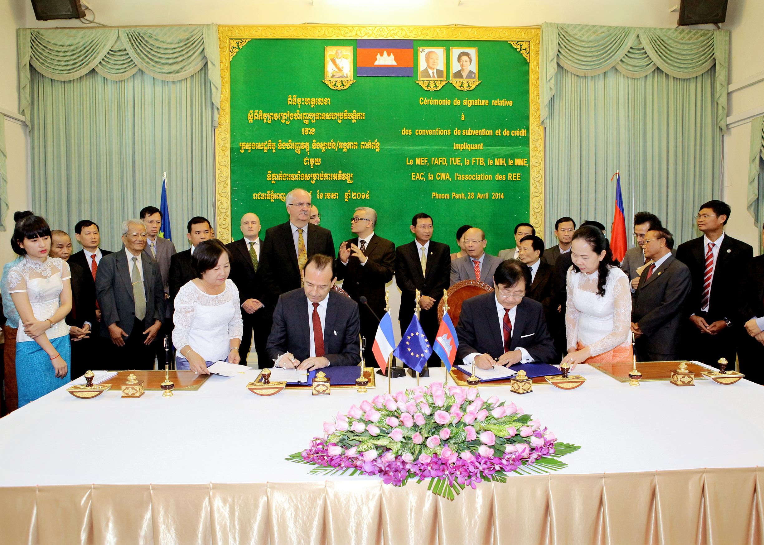 MEF/AFD/FTB Signing ceremony