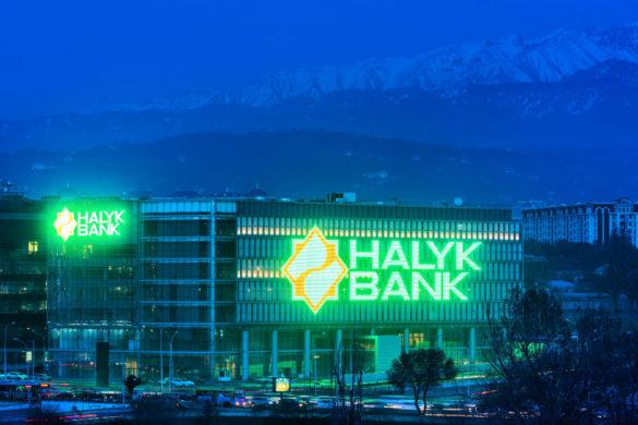 halyk_resized